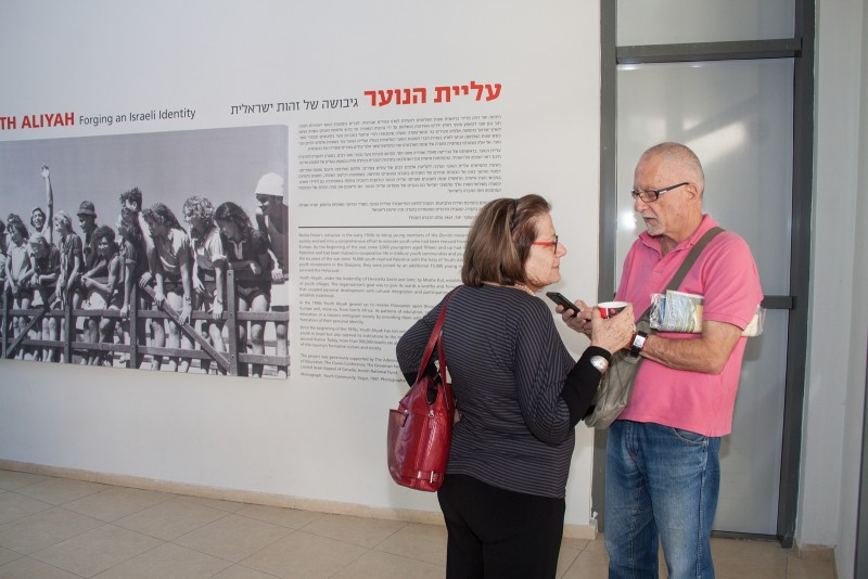 Irgun_10-11-2014_0013_Big_Small